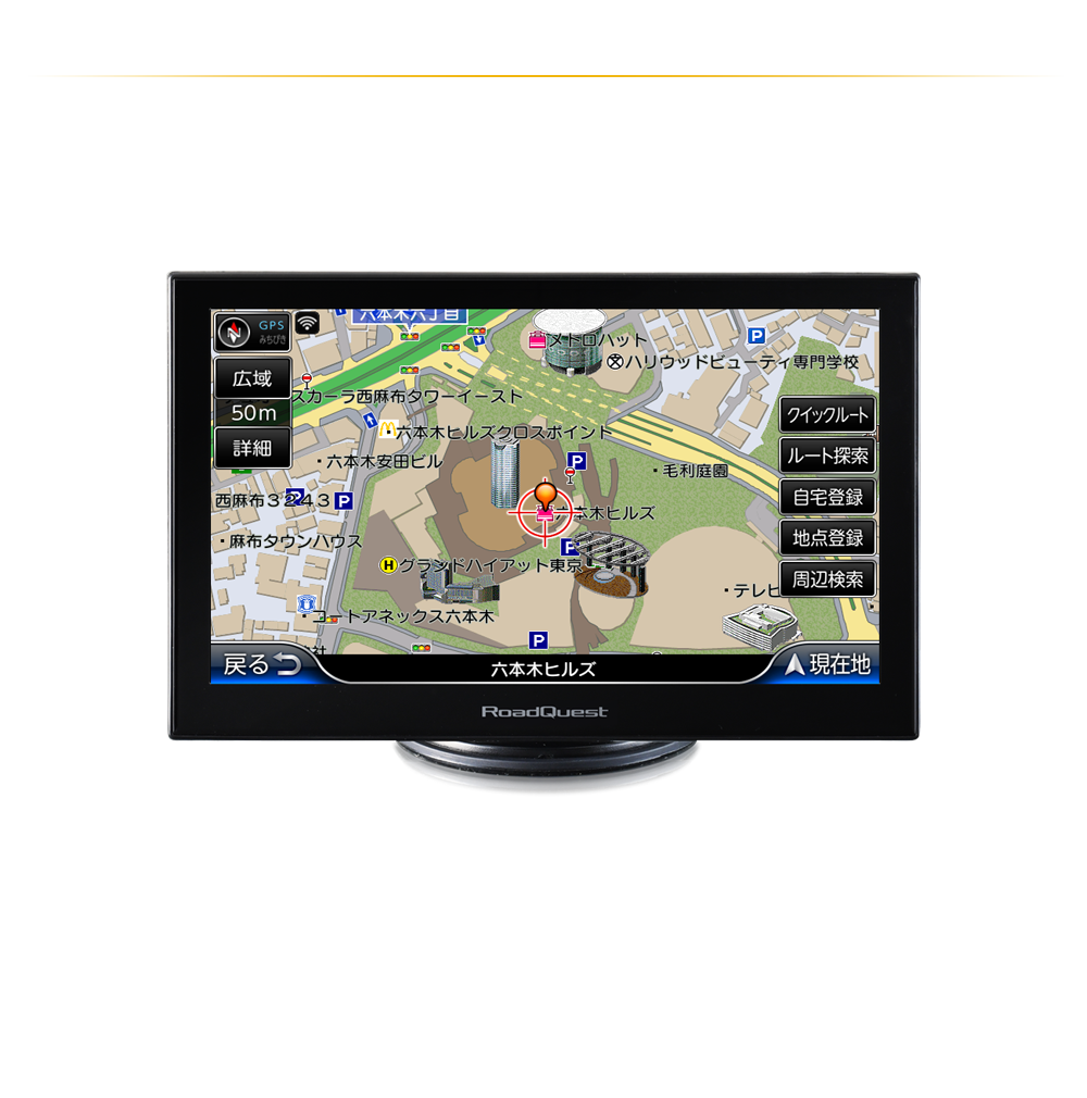 2018年版ゼンリン地図データ搭載