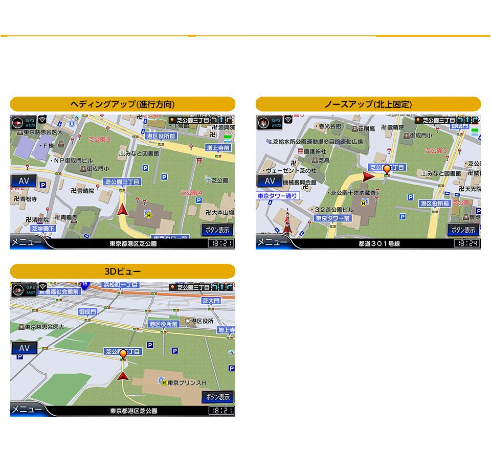 選べる地図表示