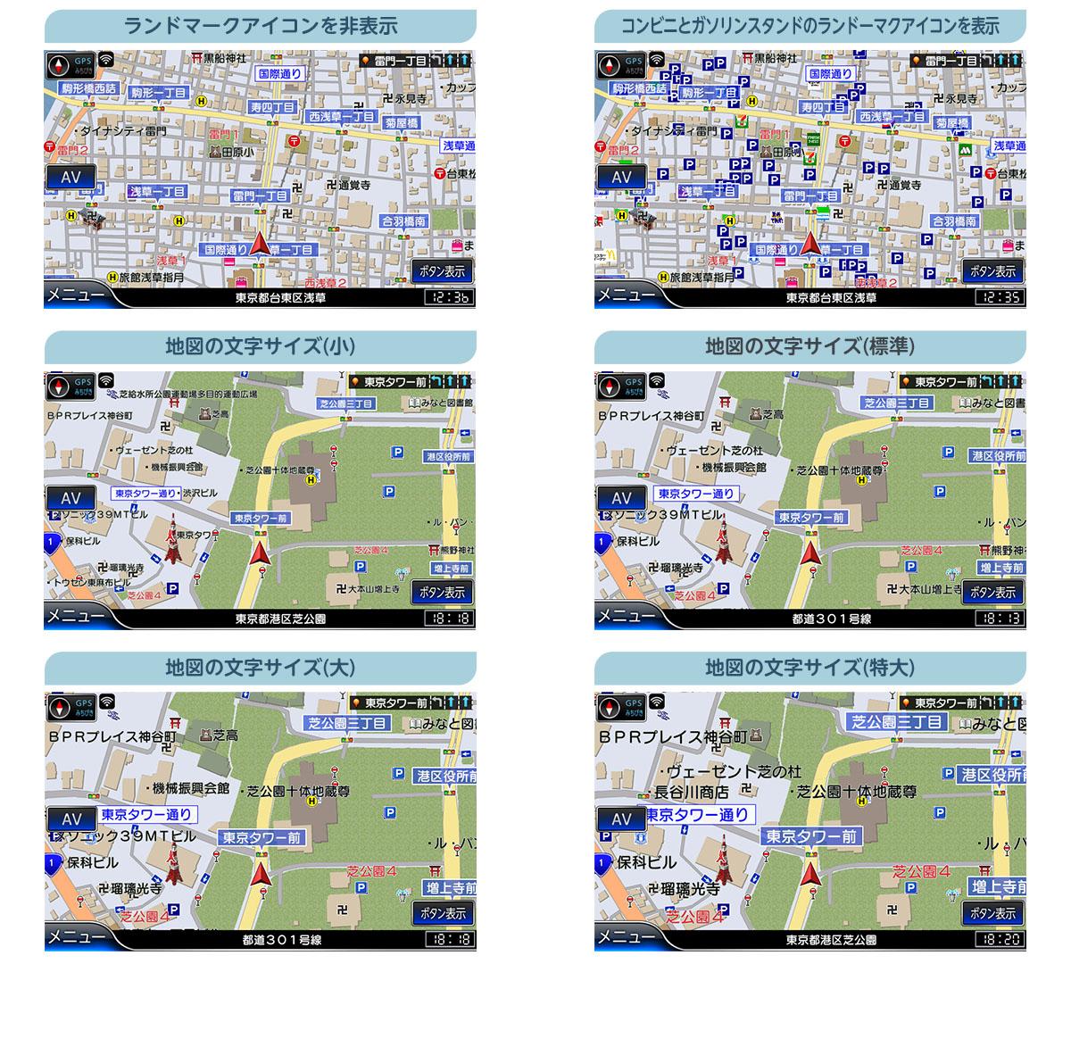 カスタマイズできる地図